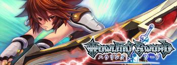 game_howlingSword_805.jpg